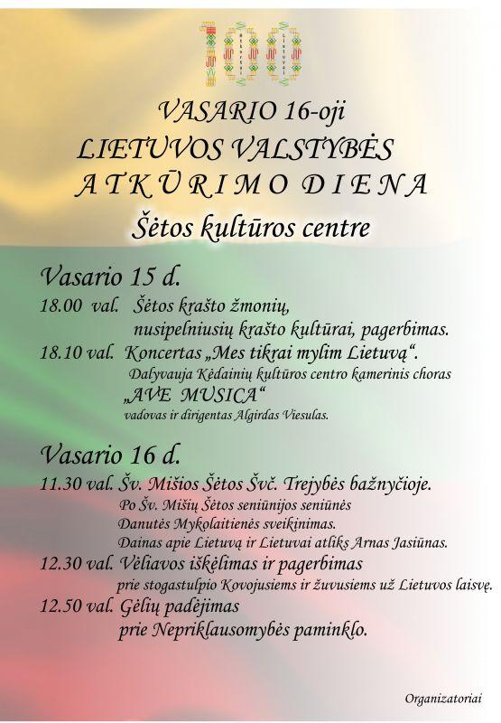 Setos vasario 16 (1)