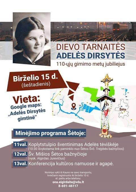 DIEVO TARNAITĖS ADELĖS DIRSYTĖS 110-ųjų gimimo metų jubiliejus